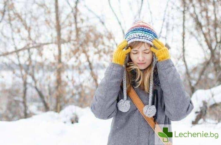Януари - месец на болести и разочарования: заблуди и митове