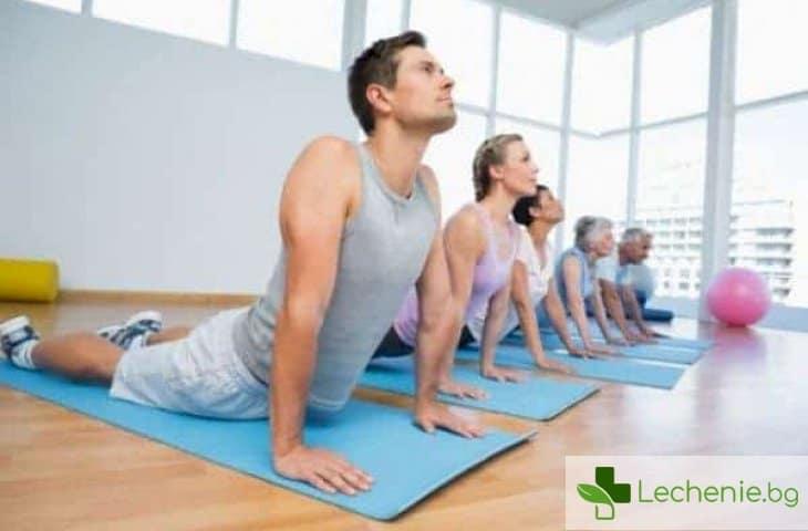 Как йогата помага за справянето с гастрита