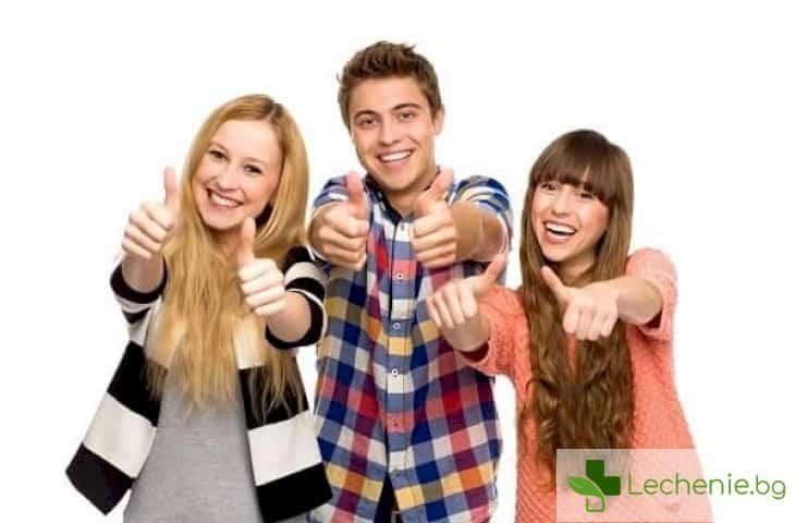Защо тийнейджърите винаги преминават през криза? Кой е виновен?