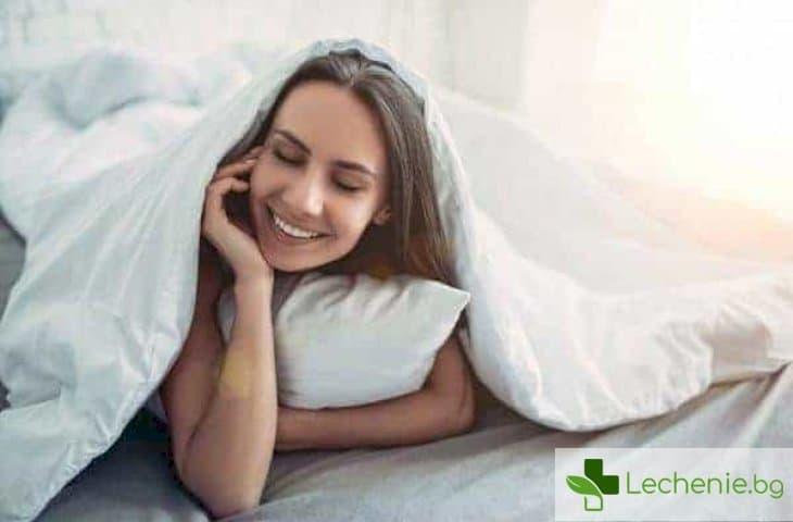 Защо тежките юргани са толкова полезни за съня и не само