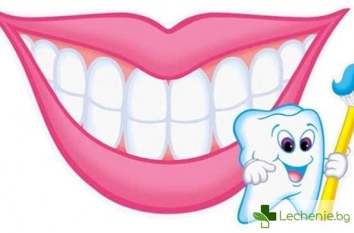 Защо зъбните пломби падат