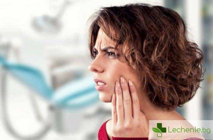 Как да реагирате, ако силно ви заболи зъб