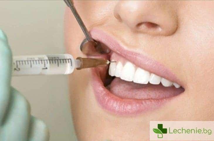 Киста в корена на зъба - лечение или премахване