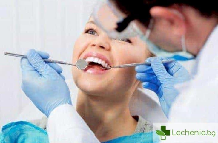 Изтриване на зъбния емайл - норма и патология