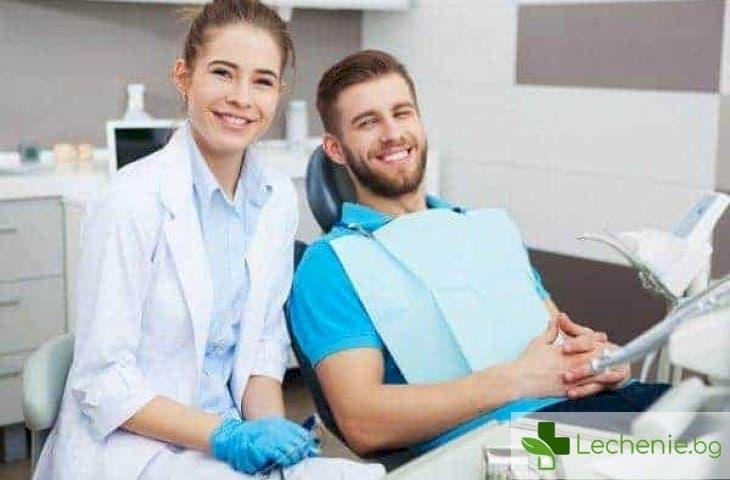Как да ни пораснат нови зъби - мечти и реалност