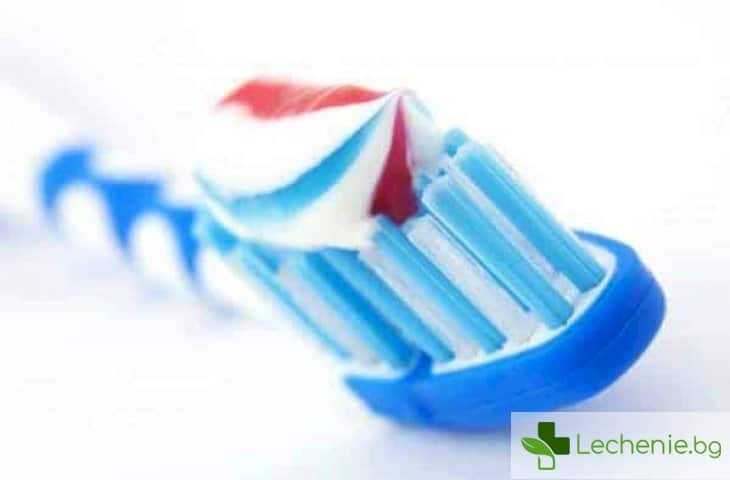 Кога е най-добре да се мият зъбите - преди закуска или след