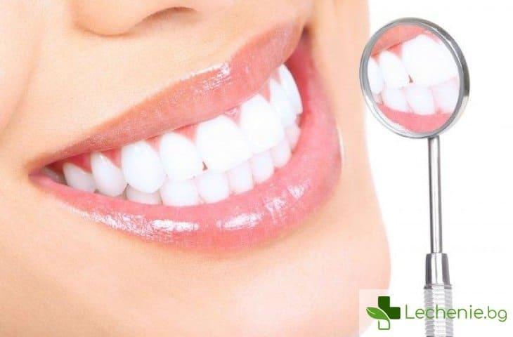 Упойка за зъб - всичко, което е важно да знаете
