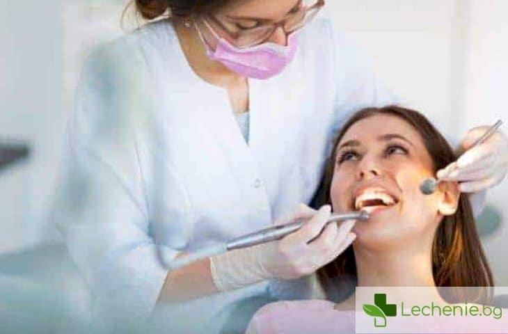 Развалени зъби и пневмония - каква е връзката