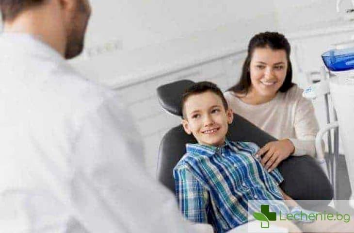 Как бременността влияе на състоянието на зъбите на децата