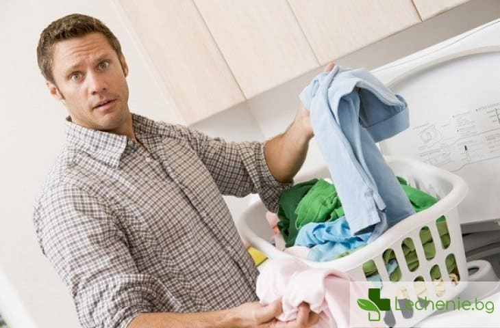 5 начина как да направите домакинската работа по-приятна