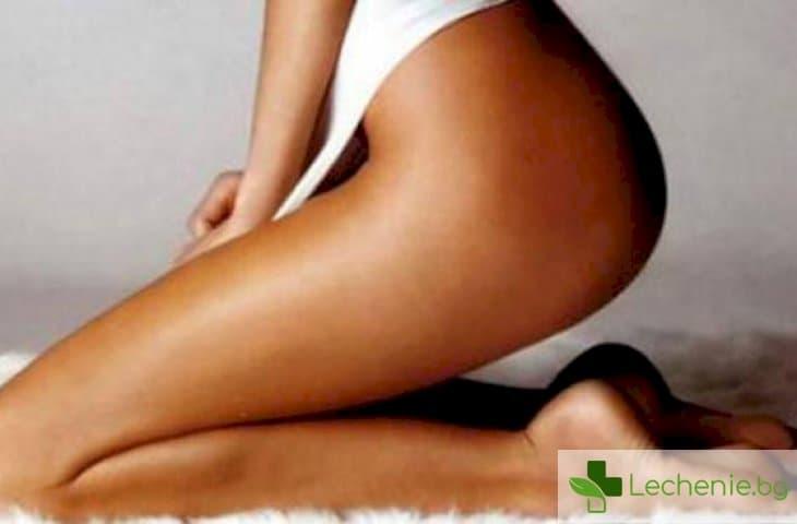 Пъпки по задните части - причини и лечение