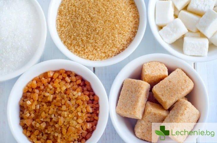 Захар - 5 причини да не се отказвате от най-вредната храна