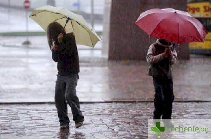 Рязко захлаждане и силен вятър - защо са опасни за вашето здраве