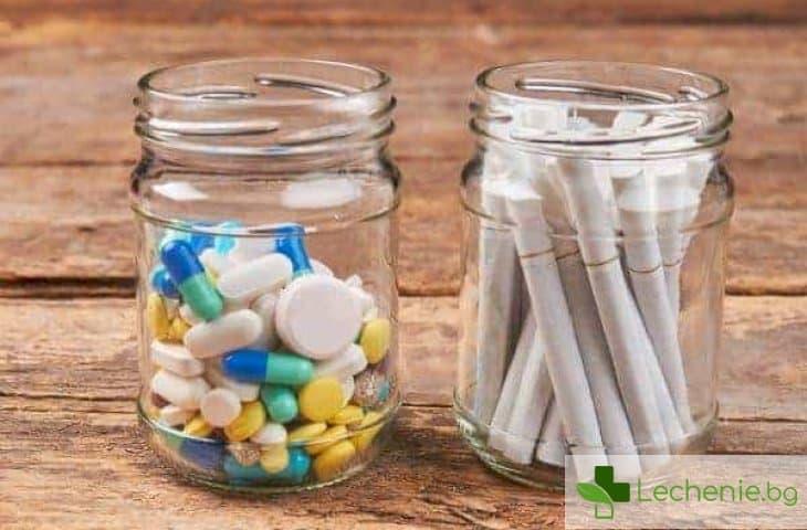 Вместо цигари - таблетки и бонбони
