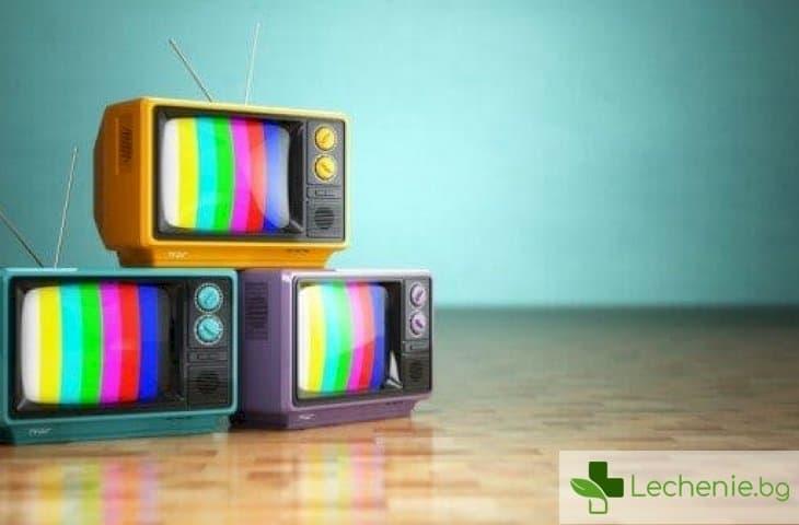 Защо телевизорът предизвиква затъпяване