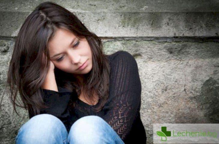 Топ 3 начина как да се избавите от любовна зависимост