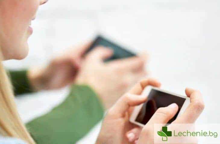 Как се живее със смартфон зависимост
