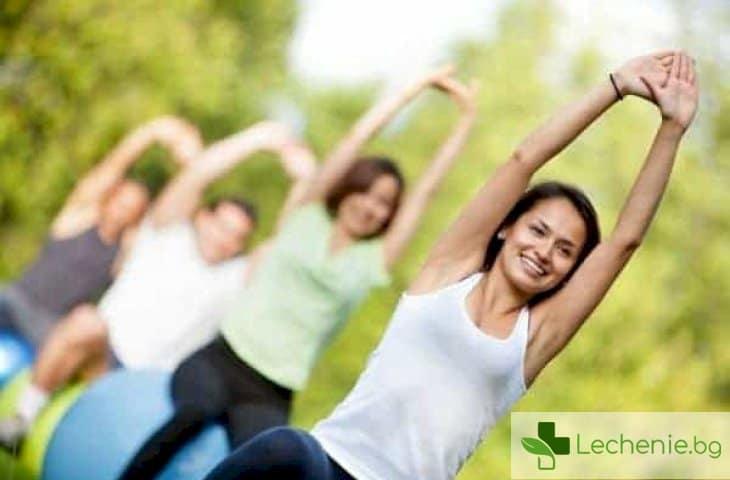 Зависи ли здравословното ви състояние от нивото на вашите доходи