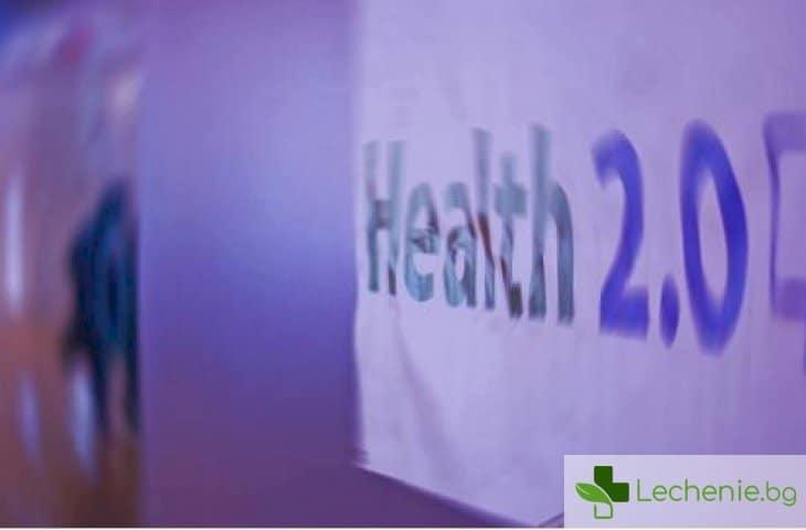 4 факта за здравето през XXI-ви век