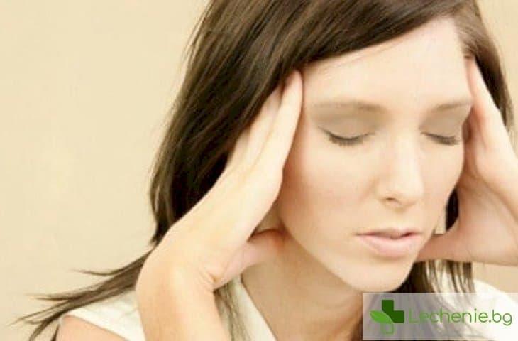 3 здравословни проблема, които сигнализират за лошо здраве