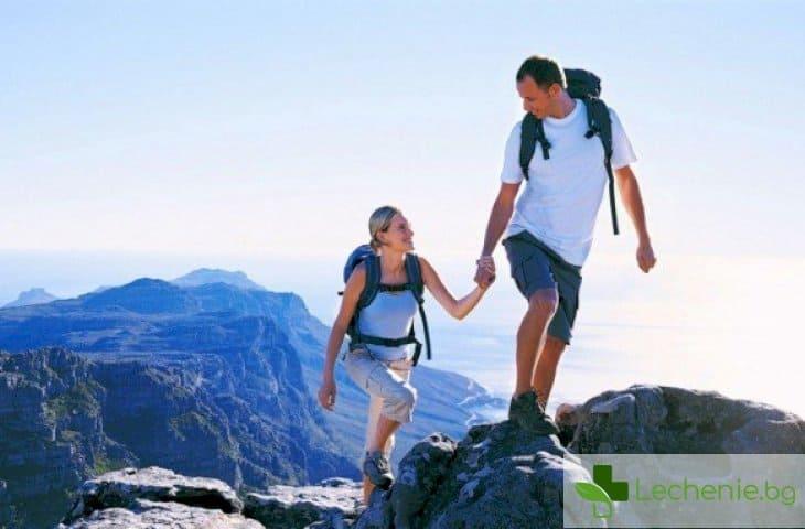 Как с помощта на околните да станете по-здрави и по-успешни