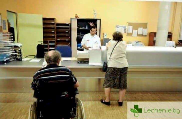 Здравеопазването на Франция - медицина достъпна за всеки