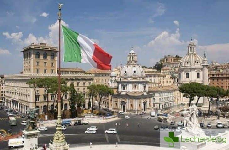 Здравеопазването на Италия - безплатно, но недостъпно