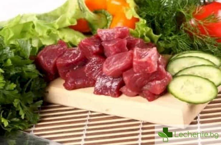 Палео диетата е тотална заблуда - месото е 80% от храната на прадедите ни