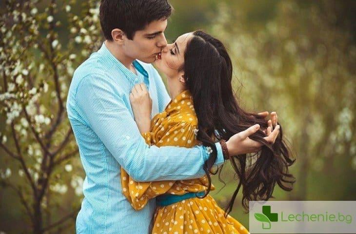 4 неща, които мъжът търси в една жена