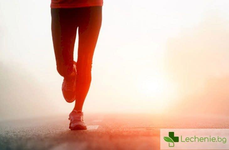 Как да живеем без инфаркт и инсулт