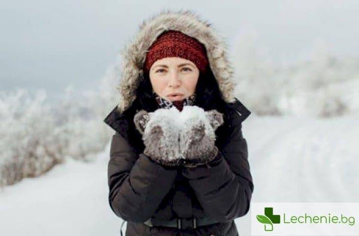 Плюсовете на минуса - топ 8 ползи от зимата за здравето