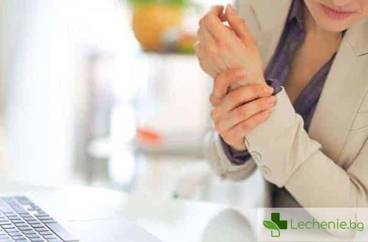 Когато студът скове ставите - възможно ли е предотвратяването на зимната артроза