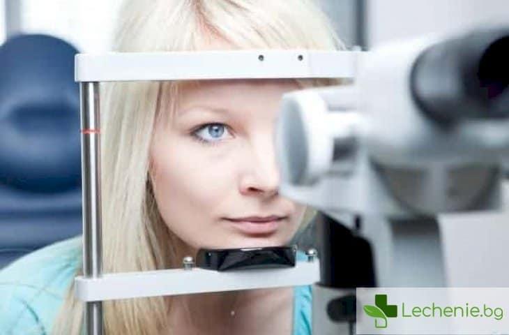 Атрофия на зрителния нерв - съвременни методи за лечение