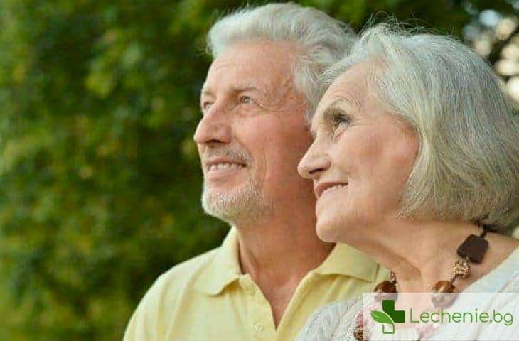 Зрели времена - как старостта може да бъде щастлива
