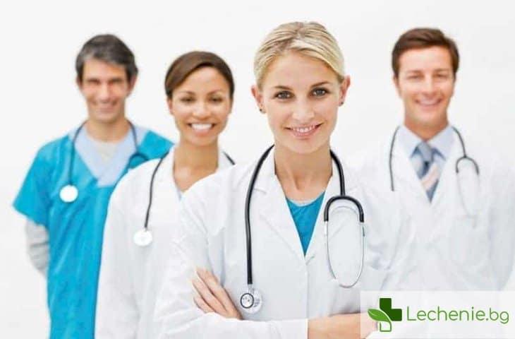 Как да кажем на лекаря си за проблем, от който ни е срам