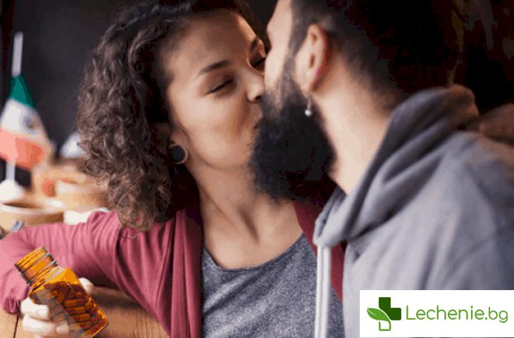 Лекарства срещу сексуално привличане - как да се излекуваме от грешна страст