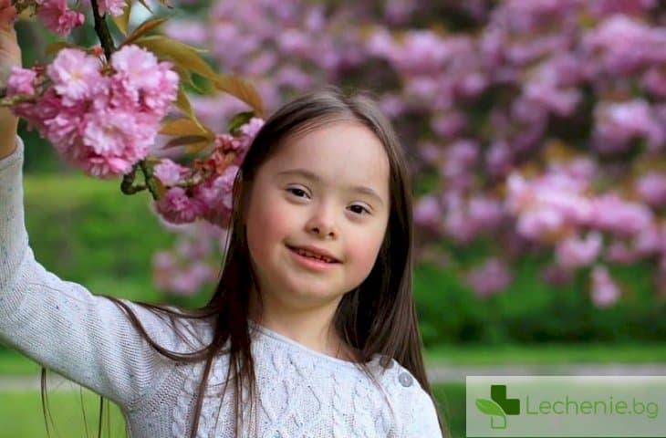 Излекуване от синдром на Даун - кога ще стане възможно