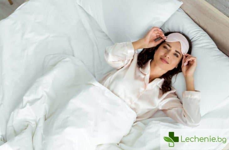 Лягане преди полунощ - 5 причини защо е толкова важно за нас