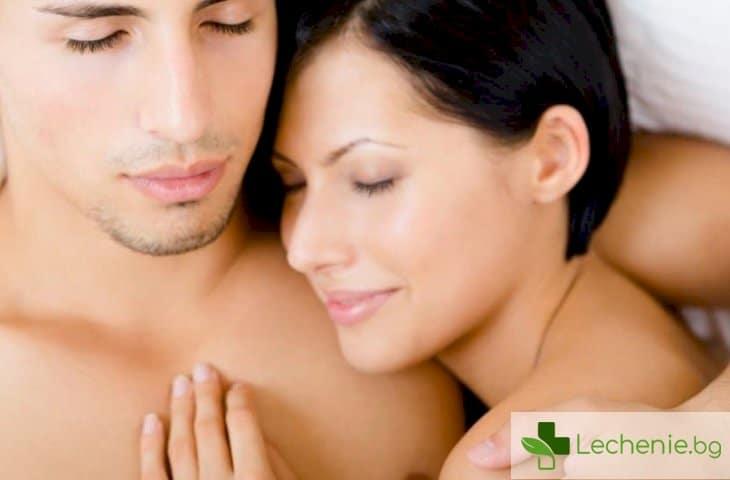 Любов на сухо - кога след оргазма не се появява сперма
