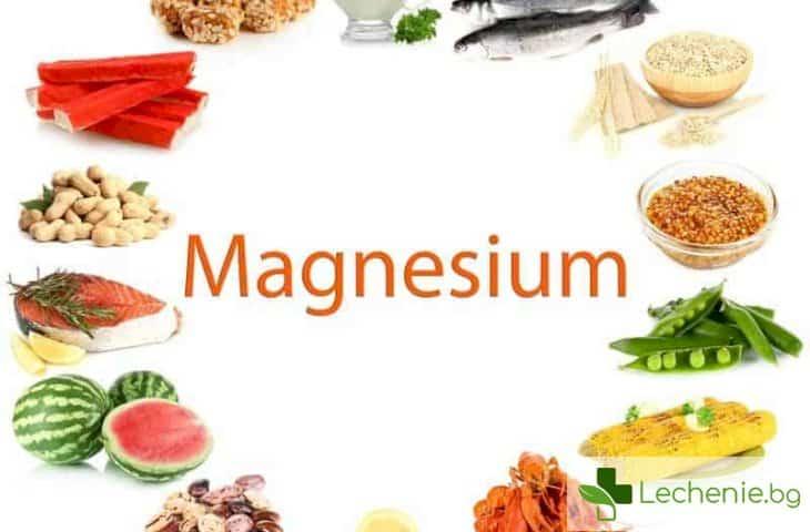Топ 5 на ползите за здравето от магнезия