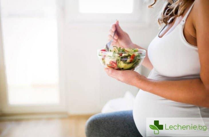 Магнезий при бременност – необходим и безопасен