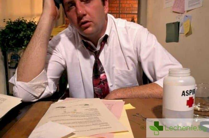 Няколко лека за махмурлук – кое върши работа?