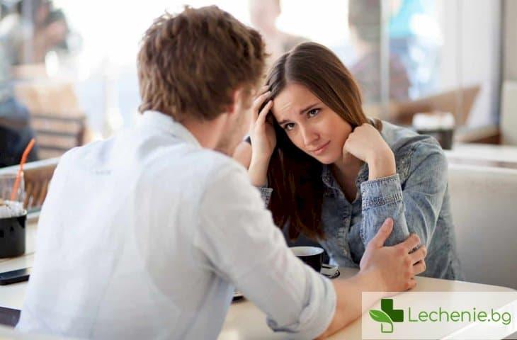 Топ 9 признака, че половинката ви е истински манипулатор