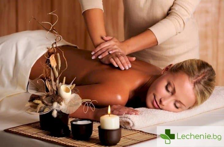 Кога не трябва да правите масаж