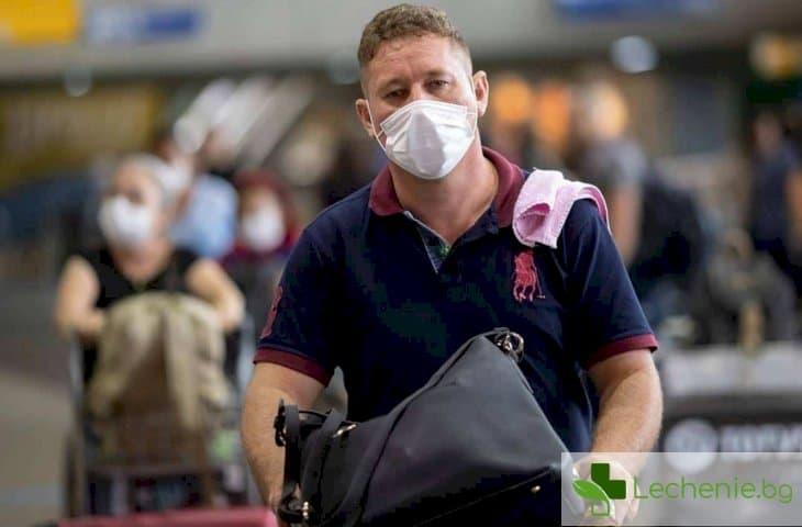 Отменят задължителното носене на маска при излизане навън