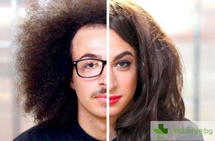 Кои са по-силни - жените или мъжете?
