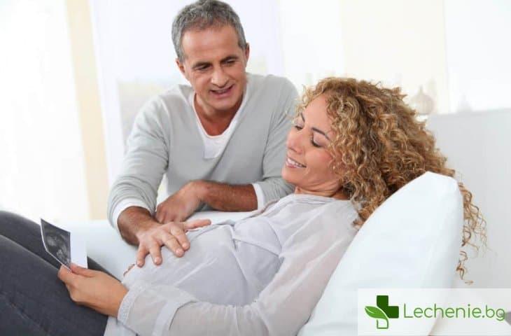 С напредване на възрастта на мъжа рискът за бременността се увеличава