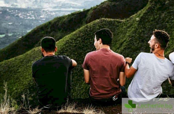 Женско и мъжко приятелство – 10 са основните разлики