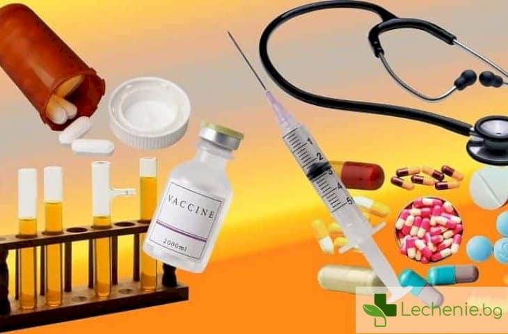 Недоказани твърдения за медицината, които никога няма да изчезнат