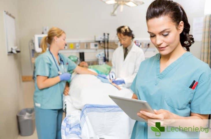 Медицински сестри и акушерки сами да правят лечебни заведения